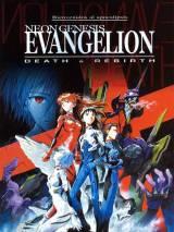 Евангелион: Смерть и перерождение / Neon Genesis Evangelion: Death & Rebirth