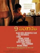 9 песен / 9 Songs