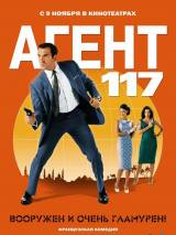 Агент 117 / OSS 117: Le Caire, nid d`espions