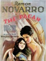 Язычник / The Pagan