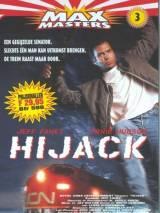 Хайджек / Hijack