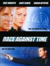Погоня за временем / Race Against Time