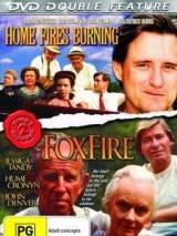 Огонь в домашнем очаге / Home Fires Burning
