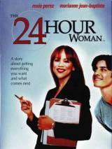 24 часа из жизни женщины / The 24 Hour Woman