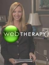 Вэб-терапия / Web Therapy