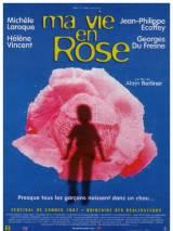 Моя жизнь в розовом цвете / Ma vie en rose