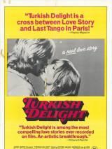Турецкие наслаждения / Turks fruit