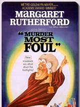 Самое жуткое убийство / Murder Most Foul