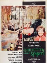 Джульетта и духи / Giulietta degli spiriti