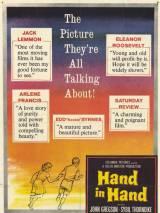 Рука в руке / Hand in Hand