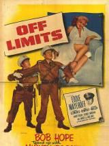 Вход воспрещен / Off Limits