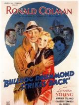 Ответный ход Бульдога Драммонда / Bulldog Drummond Strikes Back