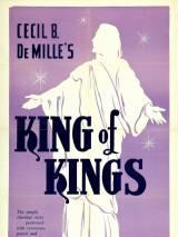 Царь царей / The King of Kings