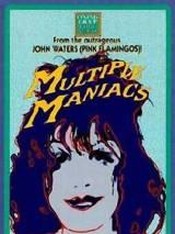 Множественные маньяки / Multiple Maniacs