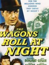 Поезда проезжают ночью / The Wagons Roll at Night