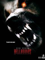 Воины Эллады / Hellhounds