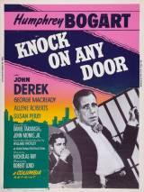 Стучись в любую дверь / Knock on Any Door