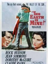 Это моя Земля / This Earth Is Mine