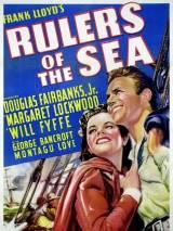 Правители моря / Rulers of the Sea