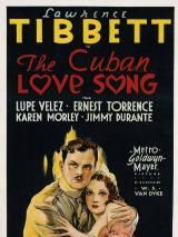 Кубинская любовная песня / The Cuban Love Song