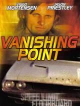 Неуловимый / Vanishing Point