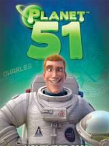 """Постер к мультфильму """"Планета 51"""""""