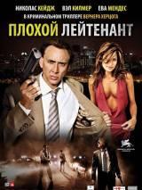 """Постер к фильму """"Плохой лейтенант"""""""