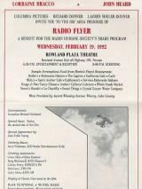 """Постер к фильму """"Реклама на радио"""""""