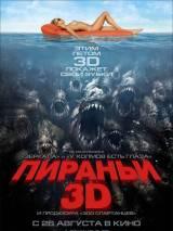 """Постер к фильму """"Пираньи 3D"""""""