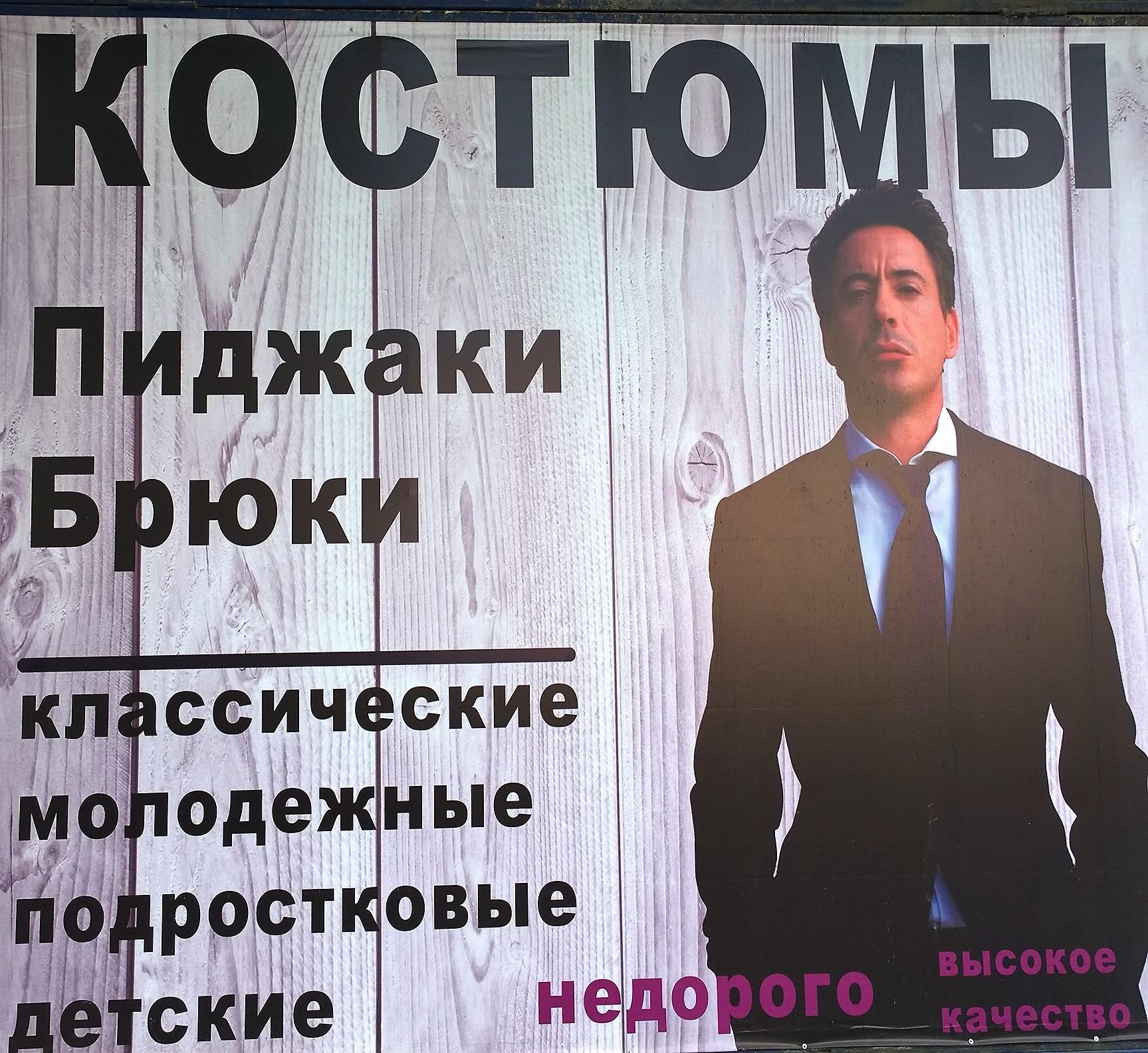 https://www.kinonews.ru/stuff/114bc18311d150e.jpg