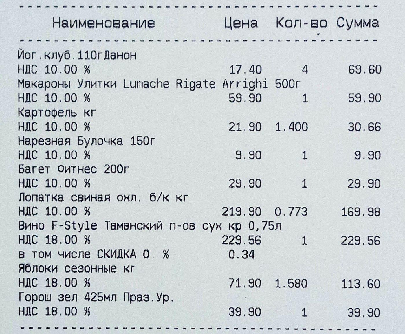 https://www.kinonews.ru/stuff/643b56a1dfa53c6.jpg