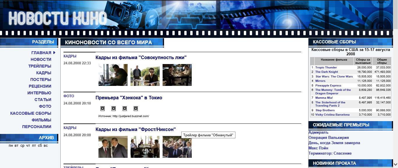 https://www.kinonews.ru/stuff/7b792f2b9093623.jpg