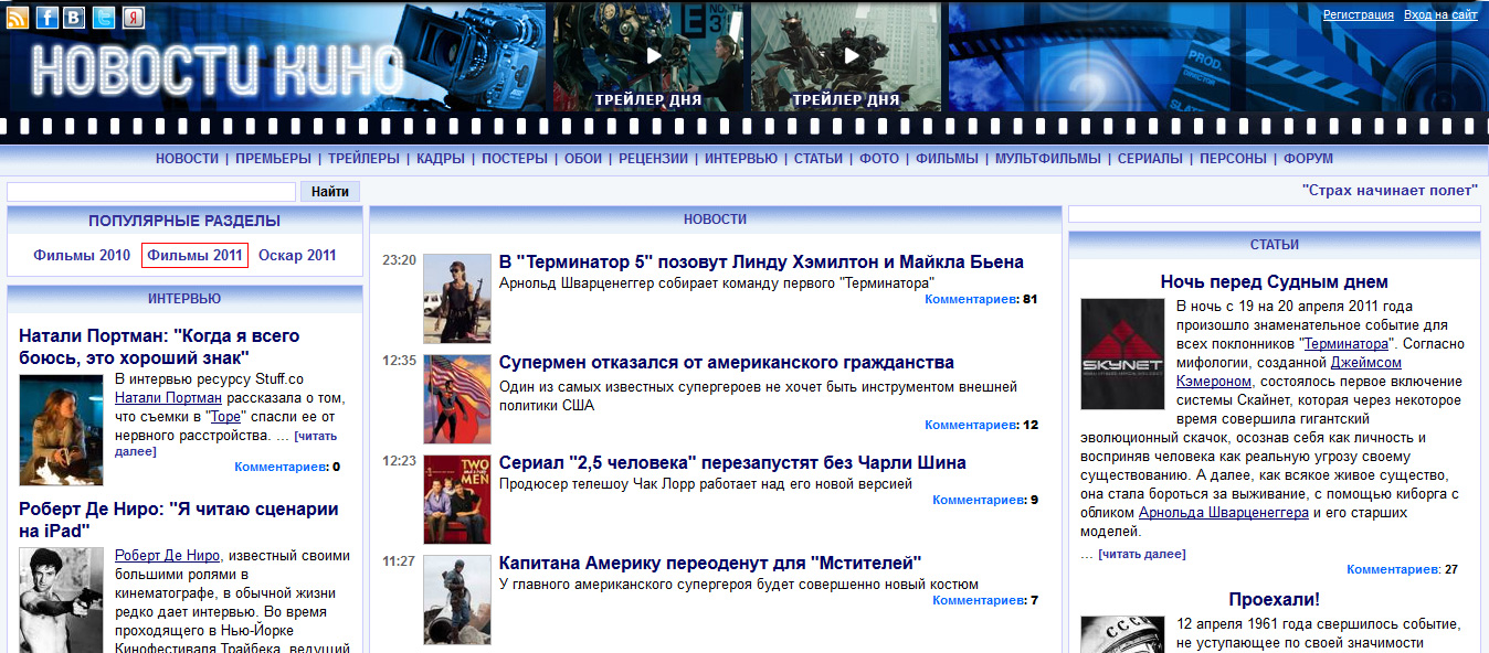 https://www.kinonews.ru/stuff/9e0659727c379c6.jpg