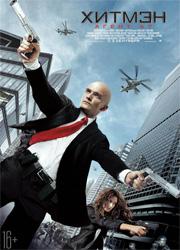 """Рецензия на фильм """"Хитмэн: Агент 47"""". Пистолет у виска"""