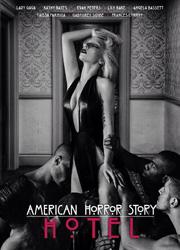 """Леди Гага: """"Моя героиня сидит на диете из секса и крови"""""""