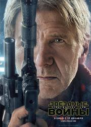 """Рецензия на фильм """"Звездные войны: Эпизод 7 - Пробуждение Силы"""" Верните Джа-Джу!"""