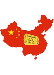 В Китае установлен новый кассовый рекорд