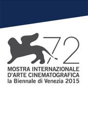 Объявлены победители Венецианского фестиваля