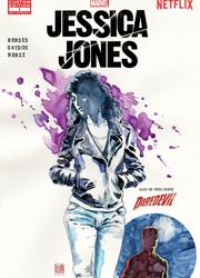 Джессика Джонс представлена в цифровом комиксе до премьеры сериала Netflix