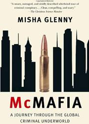 "BBC снимет сериал об организовнной преступности ""McMafia"""
