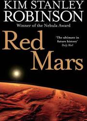 Spike TV экранизирует Марсианскую трилогию Кима Стэнли Робинсона