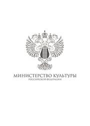 Министр культуры России отметил главные события в кино в 2016 году