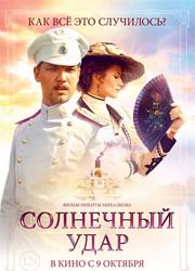 """Российский фильм не попал в список номинатов на """"Оскар"""""""