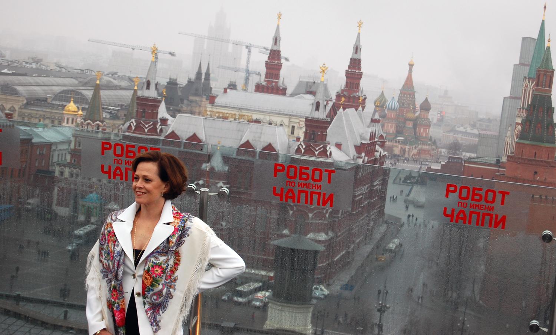 «Скачать Фильм Чаппи Робот» — 2009