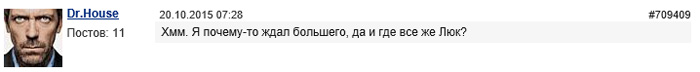 http://www.kinonews.ru/insimgs/2015/persimg/persimg56732_1.jpg