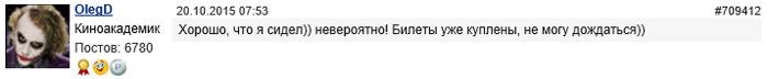 http://www.kinonews.ru/insimgs/2015/persimg/persimg56732_2.jpg