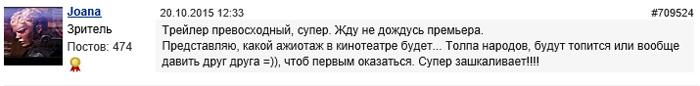 http://www.kinonews.ru/insimgs/2015/persimg/persimg56732_4.jpg