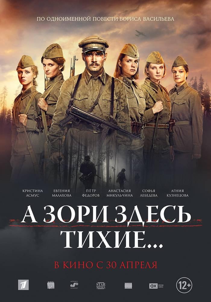 русские кино звезды фото эро