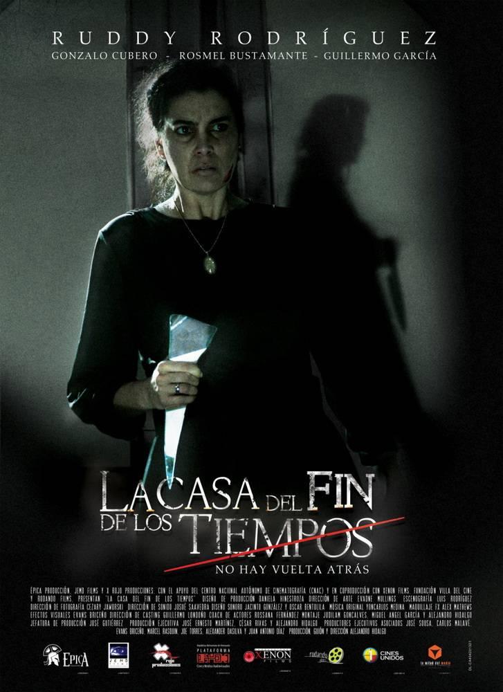 «Дом В Конце Времен Смотреть Фильм Ужасов» — 2010