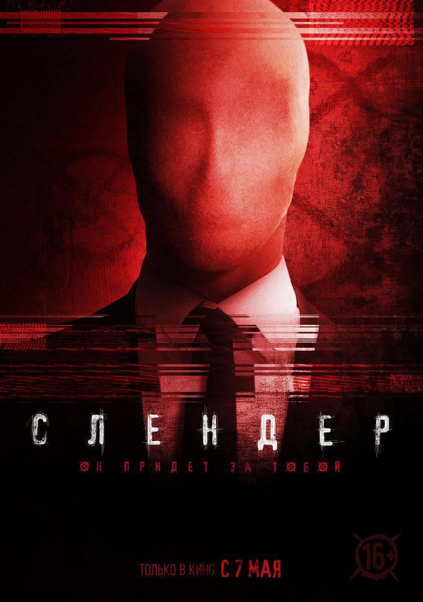 Смотреть фильм Призрак в доспехах в плохом качестве
